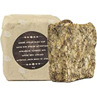 Naissance Genuine Shea Moisture African Black Soap - (90g x 1) Hydraterende & Exfoliëren, Raw Genuine Traditional Made…
