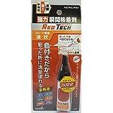 コクヨ 瞬間接着剤 RED TECH(レッドテック) 液状 2g タ-K500-WP