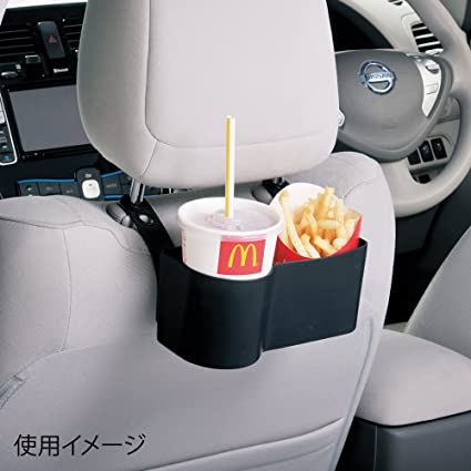 Semoic Car Headrest Cell Phone and Beverage Tray Organizer Multifunctional Beverage Cup Hand Plate Seat and Foldable