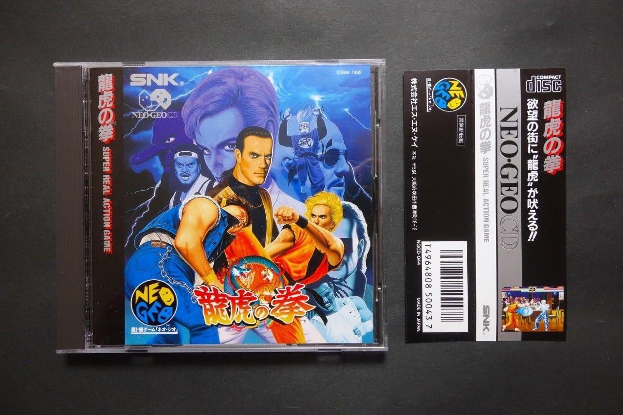 Art Of Fighting Neo Geo Cd Amazon Co Uk Pc Video Games