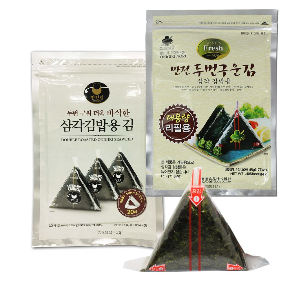 ROM AMERICA [ Starter Kits + Refill ] Onigiri Nori Rice Ball Triangle Sushi Seaweed Wrappers (20 Sheets with Mold + 40 Sheets)