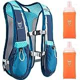 UTOBEST Hydration Running Vest for Men Women Hydration Pack 5L Lightweight Bike Water Backpack for Trail Running Marathon Rac