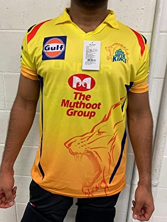 0ce0da825 Amazon.com: Seven by MSD IPL CSK Jersey - MS Dhoni (Indian Sizes) Yellow:  Clothing