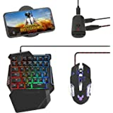 Laelr - Teclado y ratón para videojuegos con una sola mano, 35 teclas, versión de teclado PUBG con cable mecánico RGB LED ret