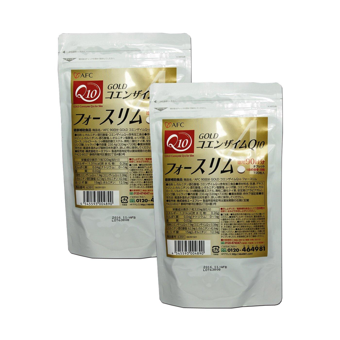 AFC GOLD 水溶性コエンザイムQ10 フォースリム 6ヵ月分(90日シリーズ×2個セット) B00OQ7V4Y4