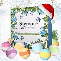Skymore Bombe de Bain, Cadeau Parfait pour Noël, 100% Pure & Naturel Ingrédients, Huile Essentielle Boule de Bain, Fizzies de Bombe, Soin du Corps, SPA, Relaxation, Hydratation, Bath Bomb