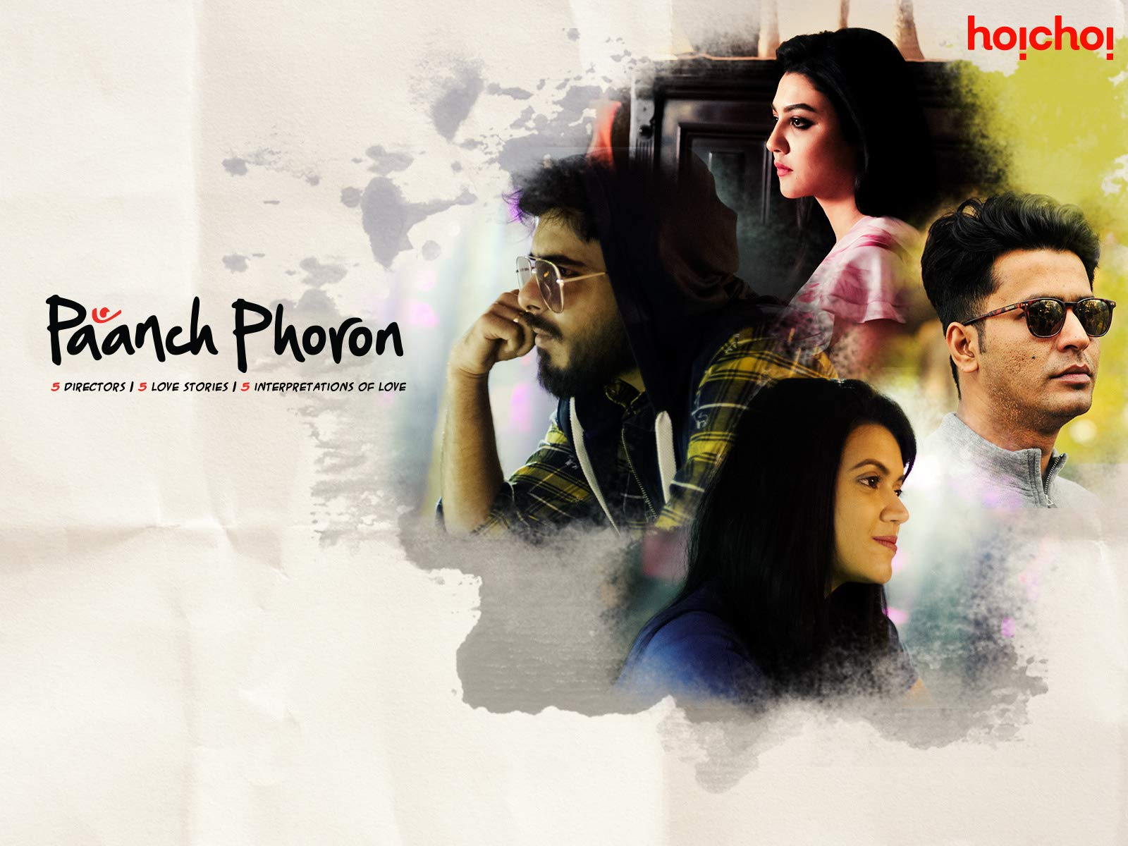 Watch Paanch Phoron Prime Video