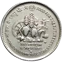 Genuine Coins Gallery.Food for The Future - World Food Day,F.A.O Series Coin
