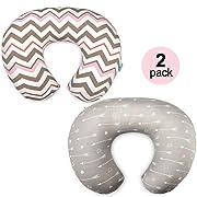 Stretchy Nursing Pillow Covers-2 Pack Nursing Pillow Slipcovers for Breastfeeding Moms,Ultra Soft Snug Fits On Infant Nursing Pillow,Arrow Chevron