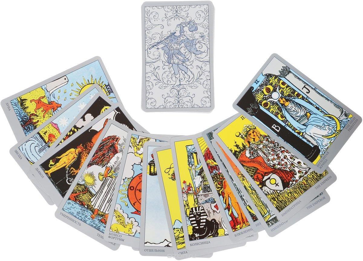 SILVER FOOL 78 BIG Tarot Card Deck Rider Waite Russian Manual original 2017 by SILVER FOOL (Image #2)