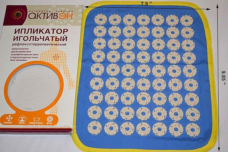 Applicator Kuznetsov Acupressure Acupuncture Massage Mat аппликатор кузнецова (1)
