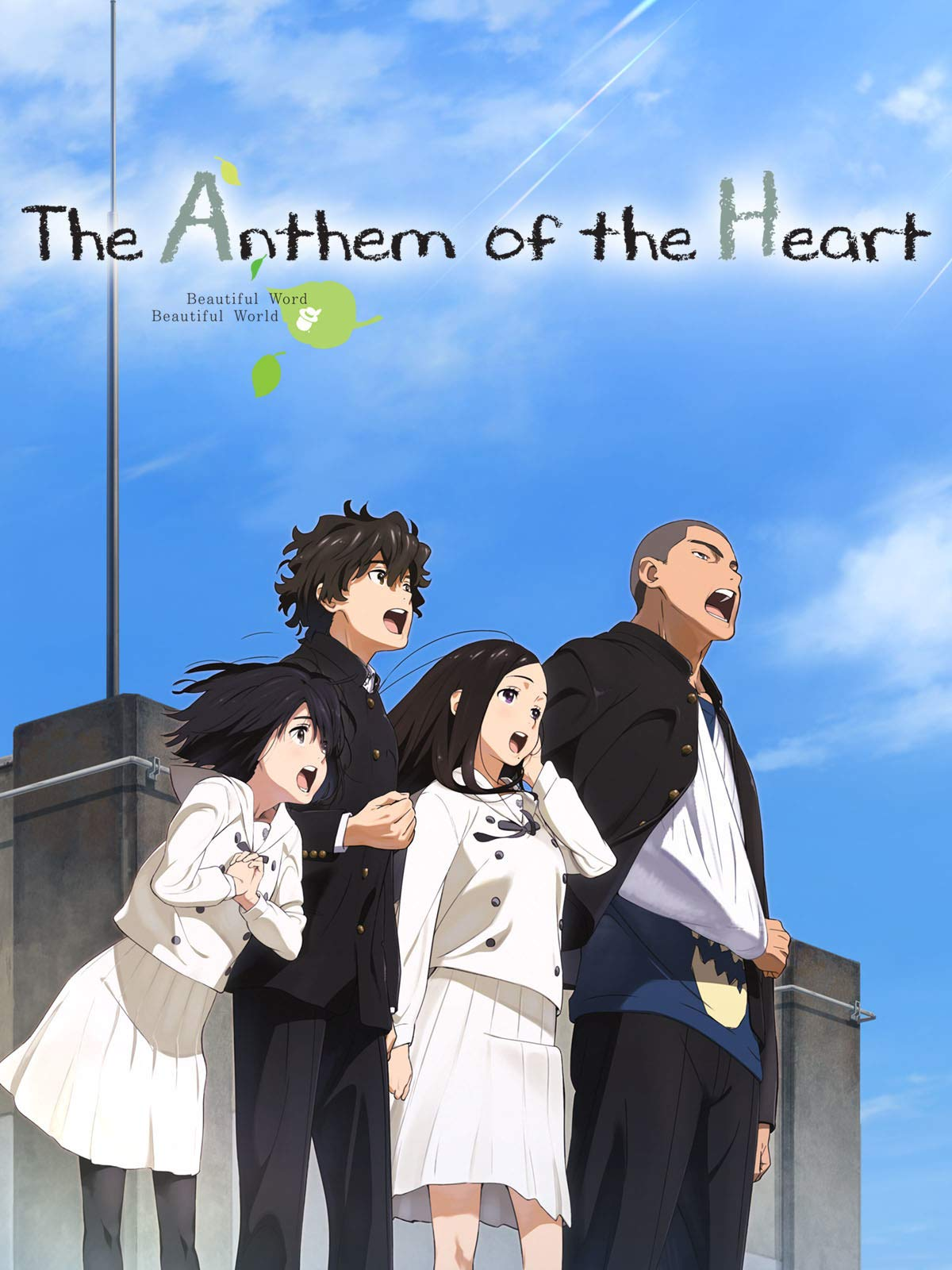 Amazon Com Watch The Anthem Of The Heart Prime Video