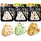 尾西の携帯おにぎり「3種類 12袋セット」 わかめ・鮭・五目おこわx各4袋 5年保存食 非常食