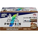「アミノバイタル」アミノプロテイン チョコレート味 60本入箱