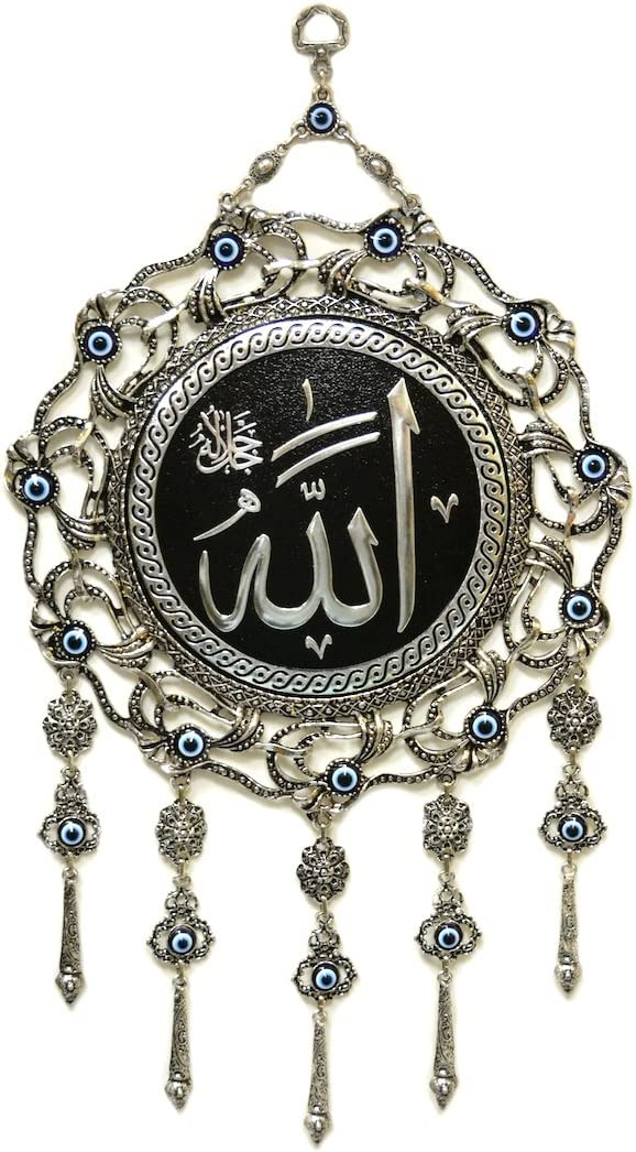 Nazar Turkish Imports Allah Written in Arabic with Silver Color Letters- Wall Decor-D 9 inches 23cm H 17 inches 43cm .