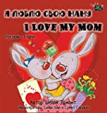 I Love my Mom: Russian English Bilingual Edition (Russian English Bilingual Collection) (Russian Edition)