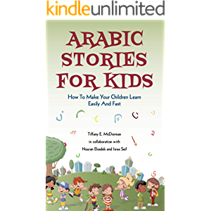 Arabic Stories For Kids: How To Make Your Children Learn Easily And Fast (How To Make Your Children Learn Easily And…