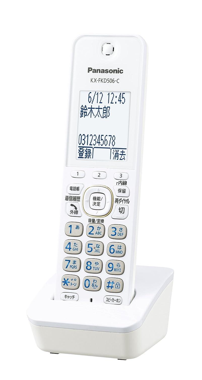 パナソニック 増設子機 1.9GHz DECT準拠方式 ライトベージュ KX-FKD506-C B00JRKA464