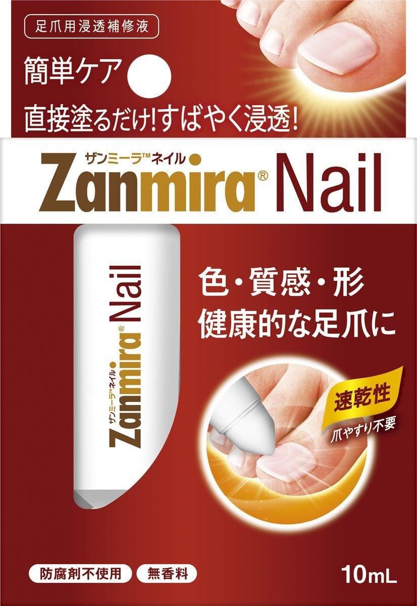 ザンミーラ®ネイル足爪用浸透補修液