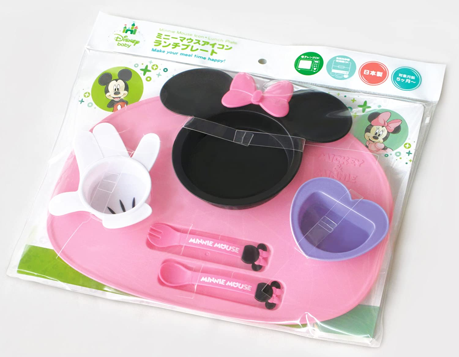 Disney Minnie Mouse Icon Lunch Plate Pink Microwave Allowed Polypropylene Jp Feeding Baby