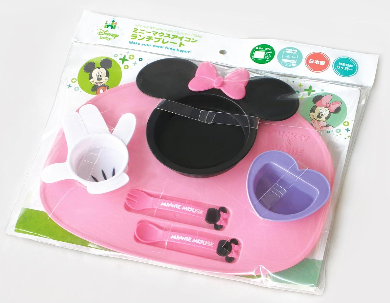 Amazon.com Nishiki Kasei [Meal Is Fun] Minnie Mouse Icon Lunch Plate Baby & Amazon.com: Nishiki Kasei [Meal Is Fun] Minnie Mouse Icon Lunch ...