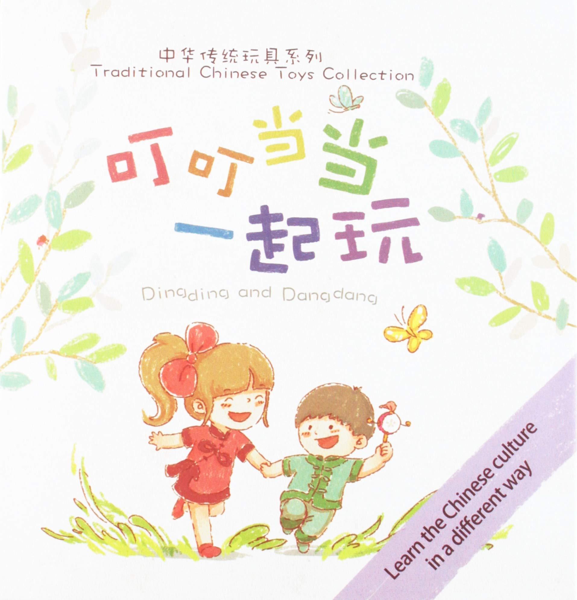 Nursery Rhymes  Set Children Books /& CD WIN//MAC Learn Arabic