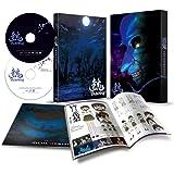 青鬼 THE ANIMATION [DVD]
