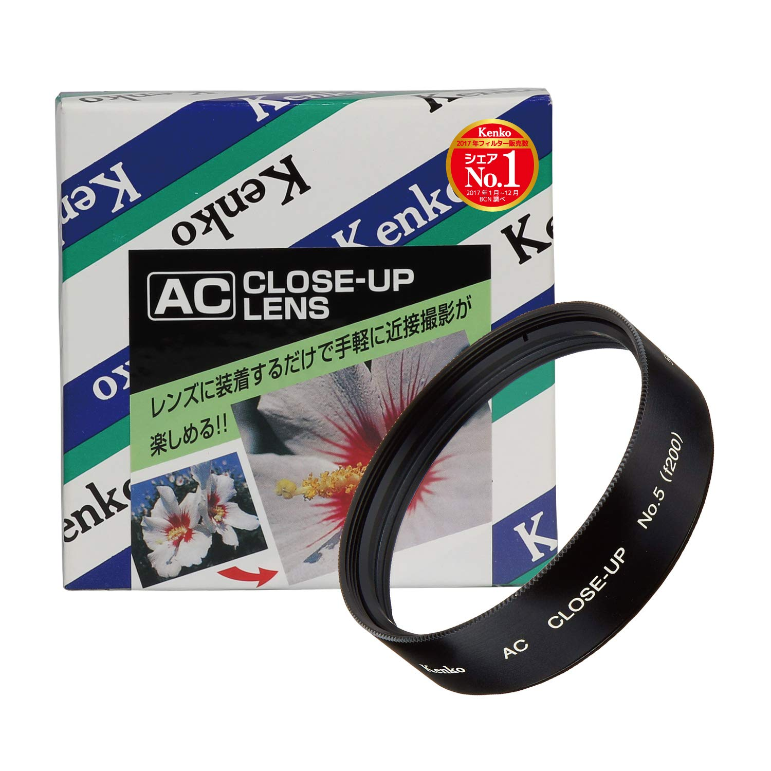 Kenko Close-Up Lens 58mm AC No.5 Achromatic-Lens by Kenko