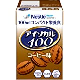 Nestle (ネスレ) アイソカル 100 コーヒー味 100ml×24