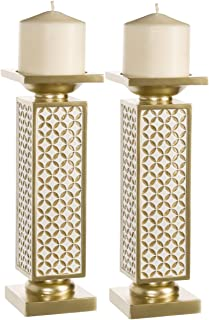 Schonwerk Diamond Lattice Decorative Pillar Candle Holders Set of 2- Functional Table Decorations-  sc 1 st  Amazon.com & Amazon.com: Small Wrought Iron Pillar Candle Stand 4.5