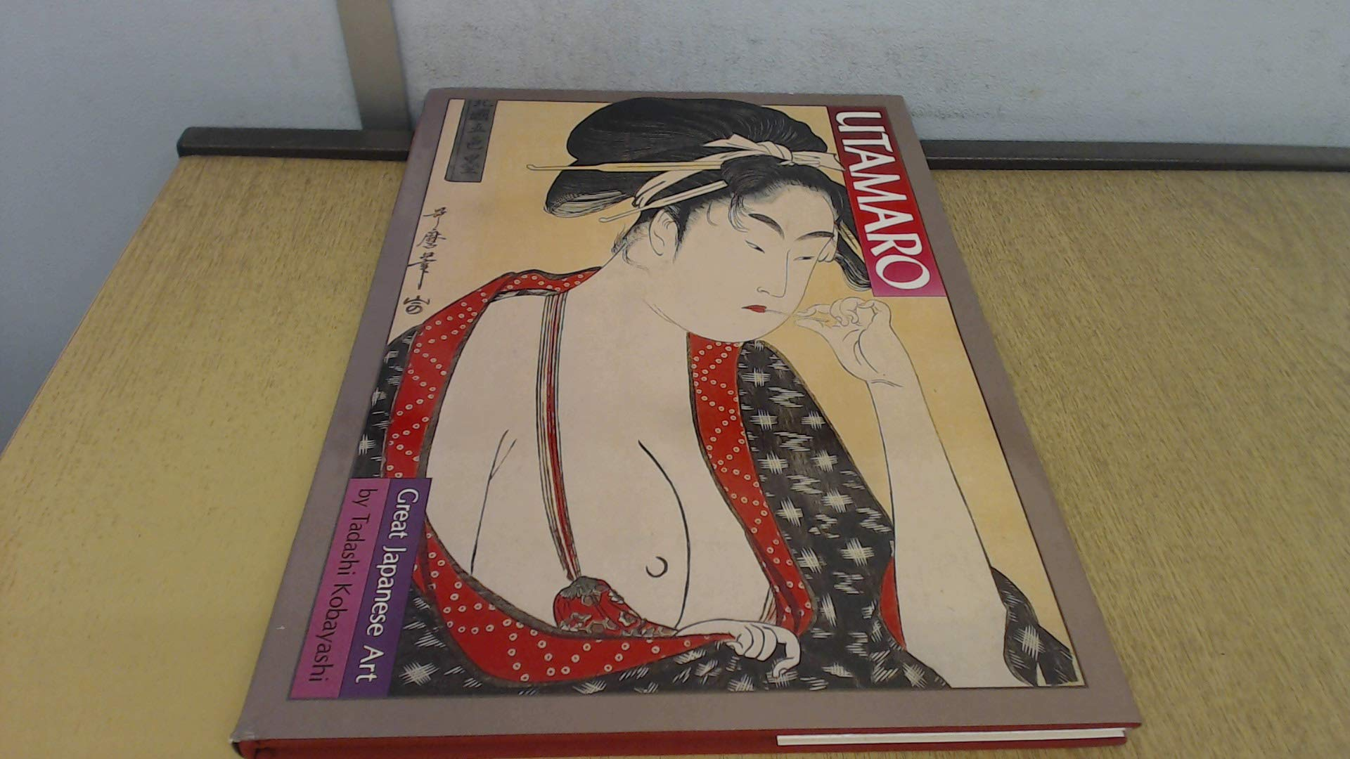 Great Japanese art Portraits from the Floating World Utamaro