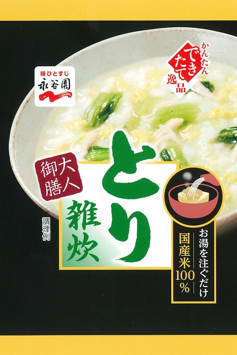 永谷園 大人御膳 とり雑炊 22.5g