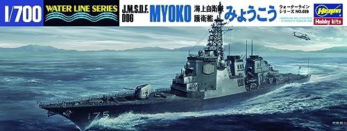 ハセガワ 1/700 ウォーターラインシリーズ 海上自衛隊 イージス護衛艦 みょうこう プラモデル 029
