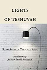 Lights of Teshuvah Kindle Edition