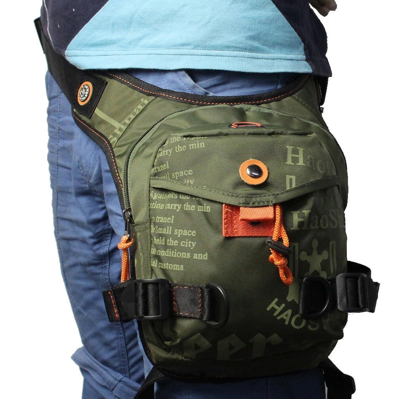 88da7250490c Nike Sb Army Green Backpack- Fenix Toulouse Handball