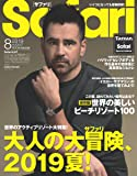 Safari(サファリ) 2019年 08 月号 [大人の大冒険、2019夏!/コリン・ファレル【Tarzanコラボ号】]