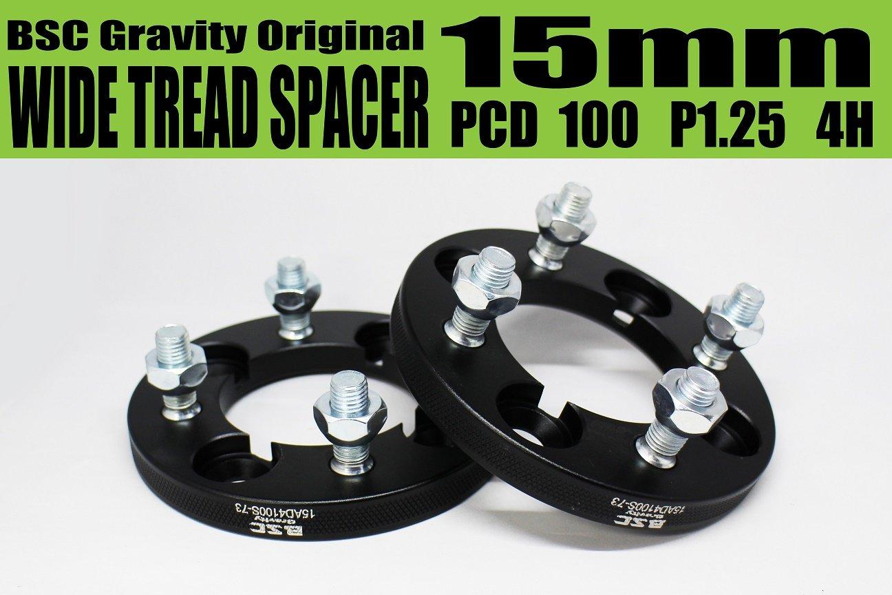 ワイドトレッドスペーサー 15mm PCD100 4H P1.5 ハブ径73mm B01NB0YLMD