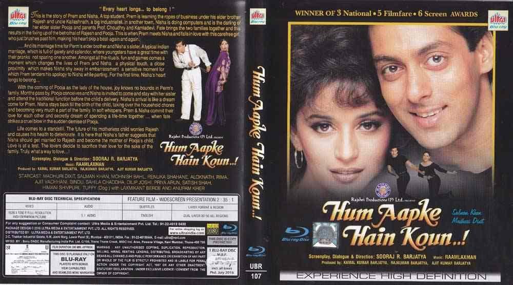 HUM AAPKE HAIN KAUN HINDI Blu Ray All Regions English Subtitles