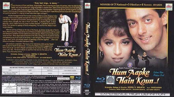 hum aapke hain koun hindi movie salman khan ki