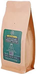 Kava Noir - Premium Arabic Coffee - Saudi Style (250 gms)