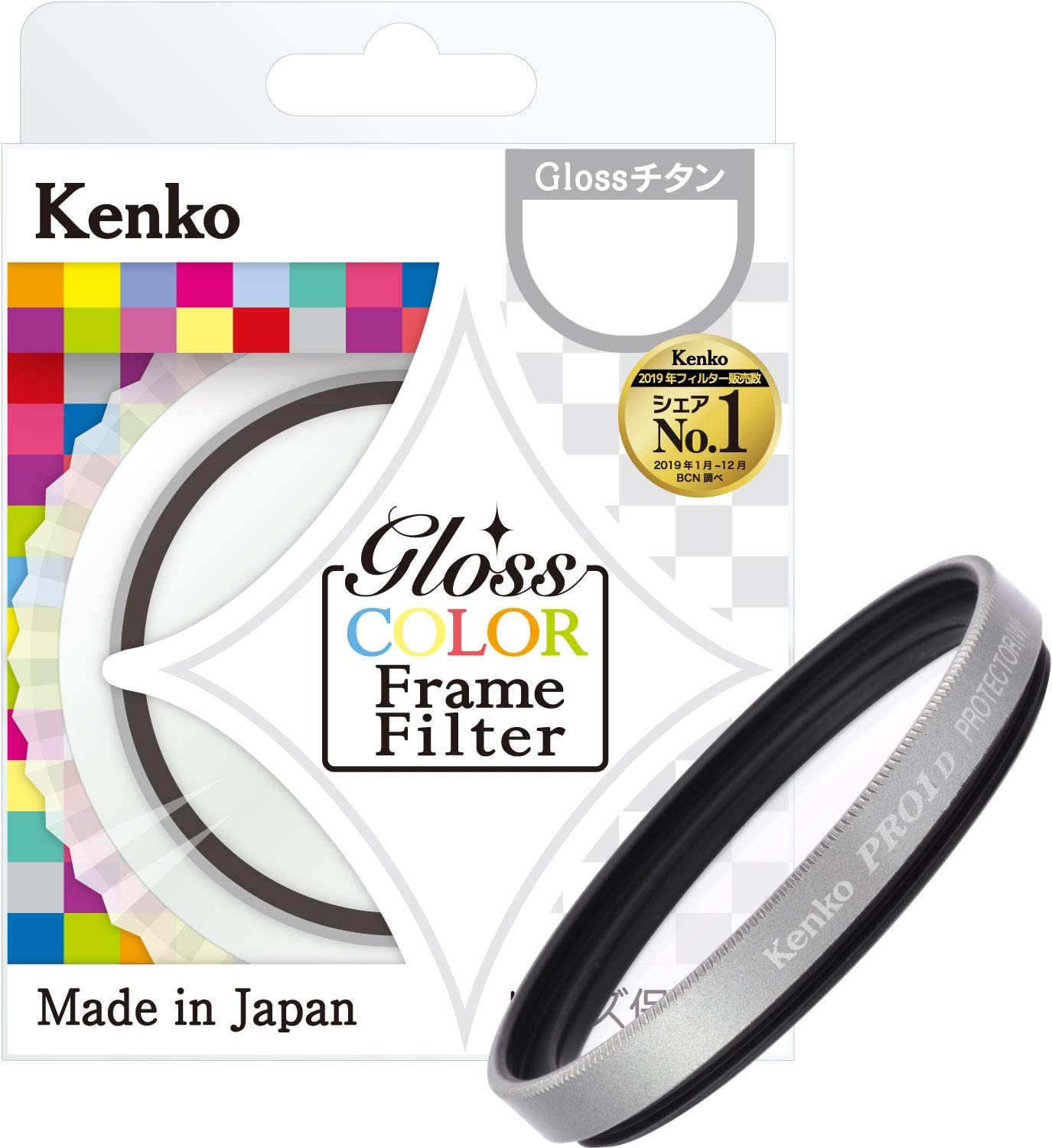 Kenko 46mm PRO1D Protector Gloss Color Frame Green Camera Lens Filters