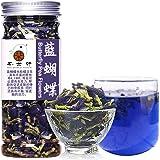 Plant Gift Dried Blue Butterfly Pea Flowers Tea, Dried Blue Pea (Clitoria Ternatea) Edible Flowers, Dragon Pea Flower, Butter