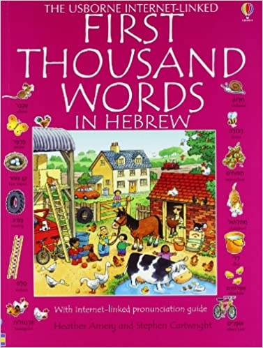 First Thousand Words In Hebrew (First 1000 Words) (English and ...