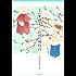 言の葉遊学・ご近所の博物誌 (白泉社文庫)