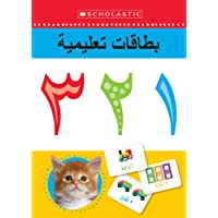 EARLY LEARNERS ARABIC 123 FLASHCARDS IND