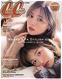 CanCam(キャンキャン) 2019年 01 月号 [雑誌]