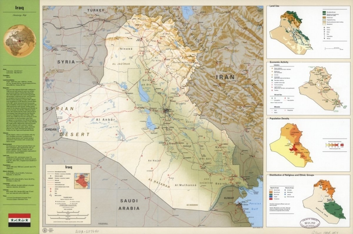 Amazon com: Land Use, Map of Iraq  Ancillary maps: Land use