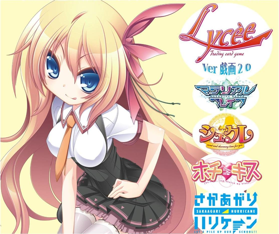 2.0 Booster BOX Caricature Lycee De Advanced Edition Version[japan Imports] (japan import)