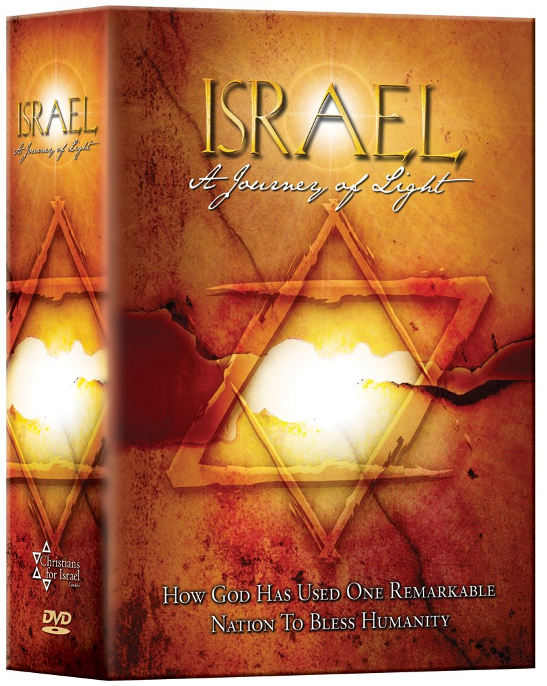 Israel, A Journey of Light