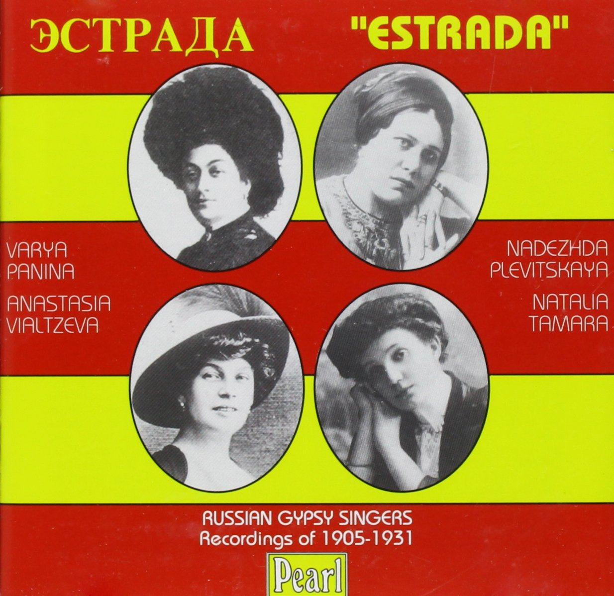 Estrada: Russian Gypsy Singers, Recordings of 1905-1931